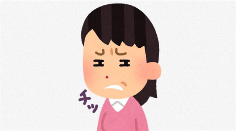 慢性 膵炎 宇多田 ヒカル